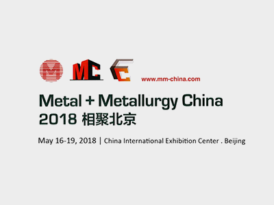 Metal + Metallurgy China 2018